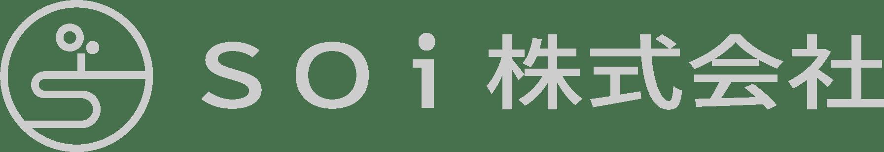 SOi株式会社 | 経営革新等支援機関